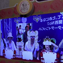 大阪MBS茶屋町カンカン 魔法のレストラン