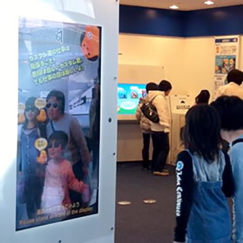 羽田空港国際線旅客ターミナル カスタム君コンテンツ