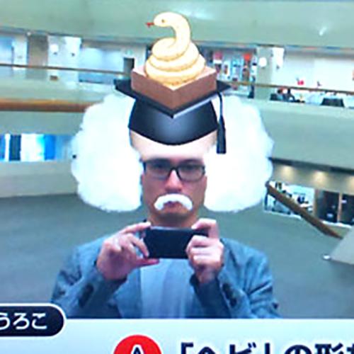 お変わり兜と金印TV@福岡市博物館