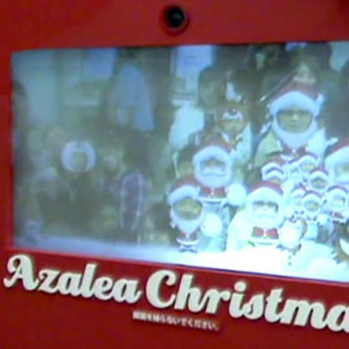 川崎アゼリアクリスマス「サンタになろう!」システム