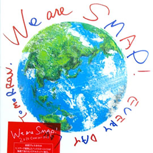 We are SMAP! DVD発売!