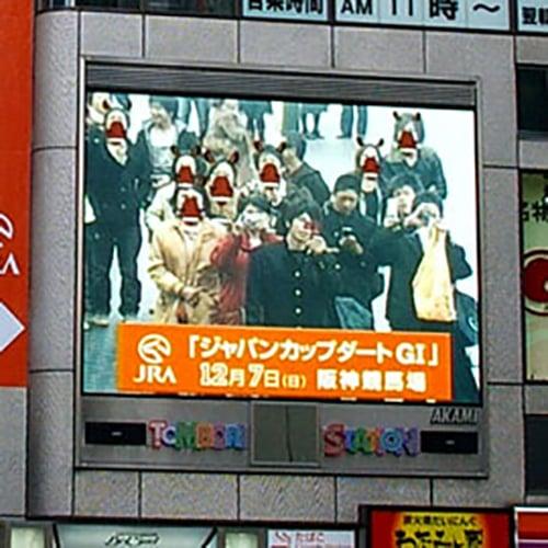 JRAインタラクティブ広告@大阪道頓堀