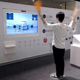 JAL工場見学 〜SKY MUSEUM〜