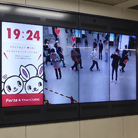 京都駅エンタメデジタルサイネージ