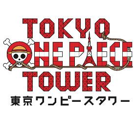 東京ワンピースタワー アトラクション