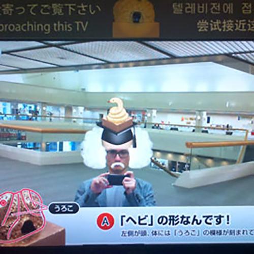 金印TV@福岡市博物館