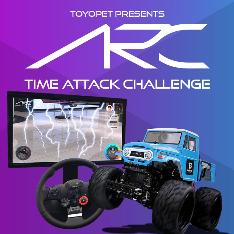 ARC TIME ATTACK CHALLENGE