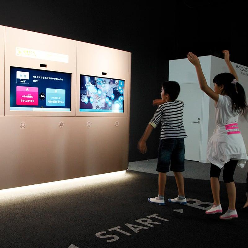 福岡市科学館 基本展示室「環境はてな」