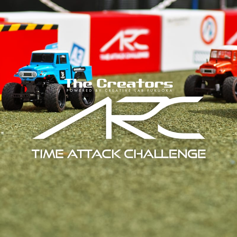 ARC Time Attack Challenge in「The Creators 2017」