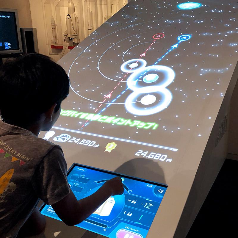 福岡県青少年科学館 宇宙コーナー「スイングバイ」